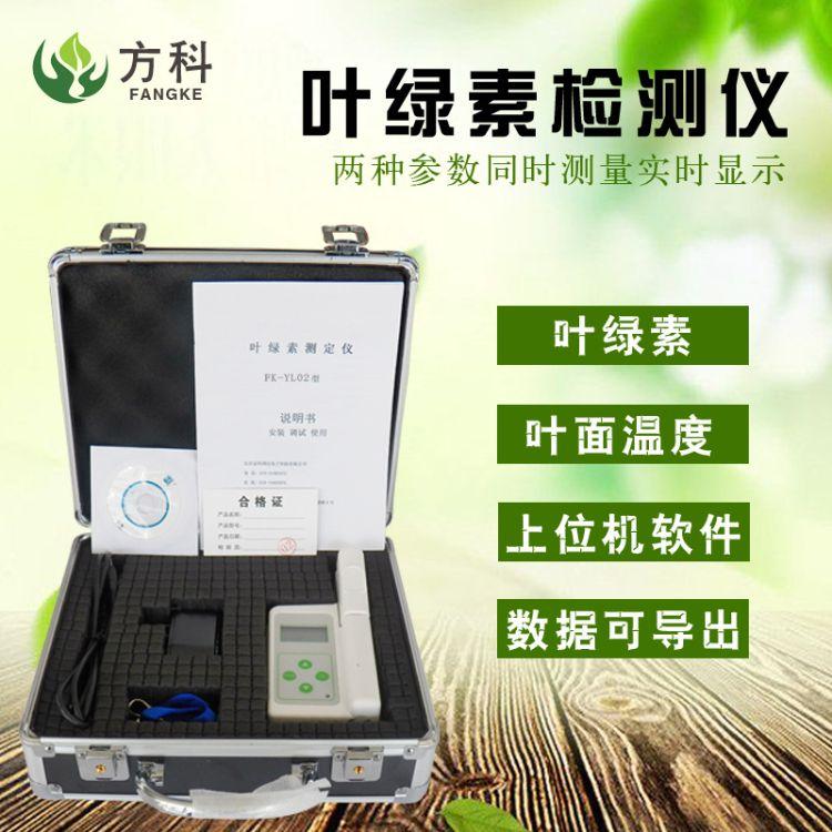 手持叶绿素测定仪,植物温度湿度检测仪,氮含量速测仪,植物营养测定仪