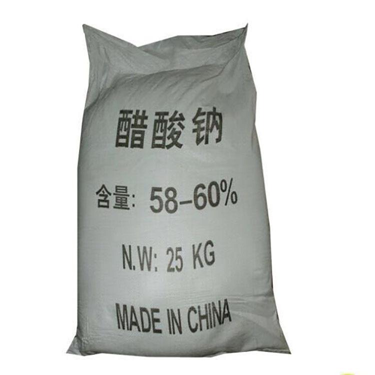 现货供应醋酸钠 工业级三水醋酸钠 污水处理乙酸钠