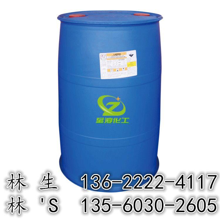磺酸LAS 含量96% 十二烷基苯磺酸 直链烷基苯磺酸 洁浪立智南京