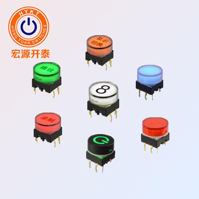Φ15圆形轻触带灯开关 无人机遥控器控制按钮TS27带灯轻触开关SGS