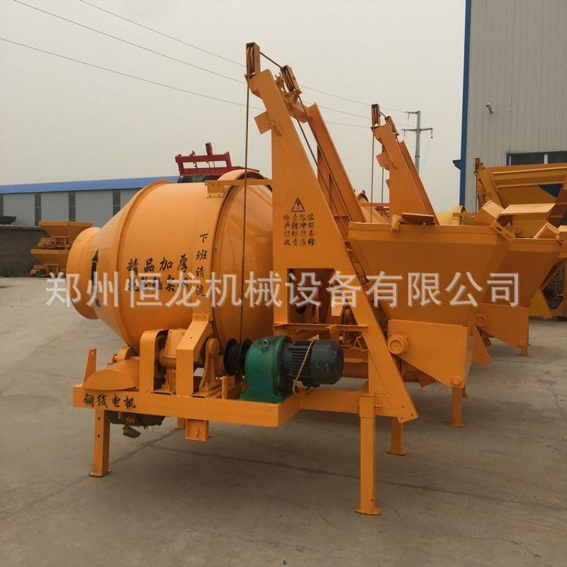 jzc350型搅拌机【厂家现货供应】jzc350滚筒搅拌机 混凝土搅拌机