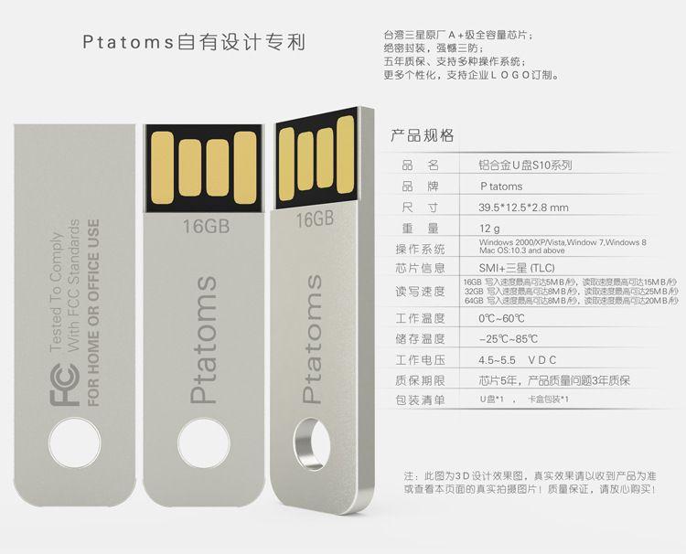 厂家批发金属u盘16G 个性创意时尚优盘 商务礼品定制LOGO 迷你U盘