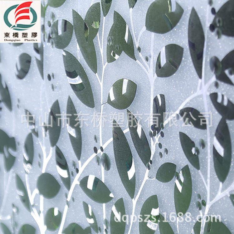 厂家直销定制静电保护膜 乔木玻璃窗花贴保护膜 免胶静电膜保护膜
