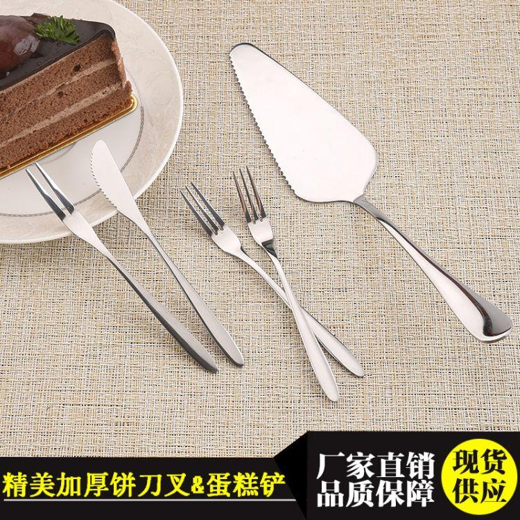 批发不锈钢水果叉 三齿小叉子 蛋糕铲 月饼刀 月饼刀叉 蛋糕叉