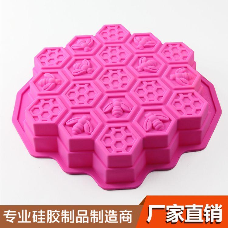 蜂窝蜂巢蜜蜂硅胶蛋糕模烘焙工具硅胶蛋糕模具烘焙