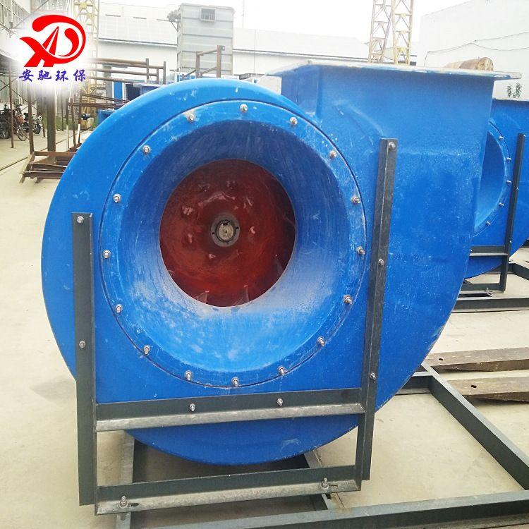 4-72型玻璃钢风机 离心防爆风机 广东大风量蜗牛风机厂家型号齐全