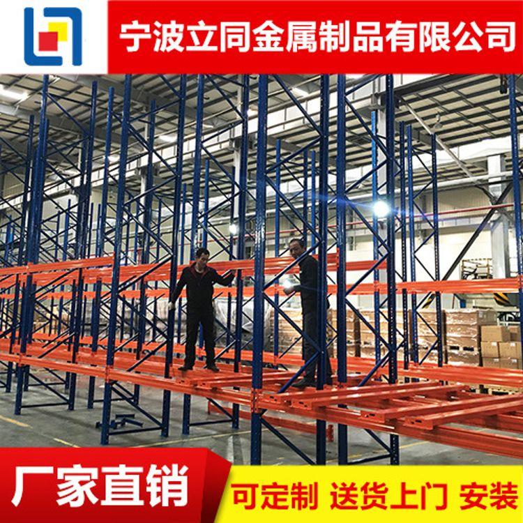 厂家批发仓储重型货架 贯通式重型货架直销 仓库货架 大型可定制