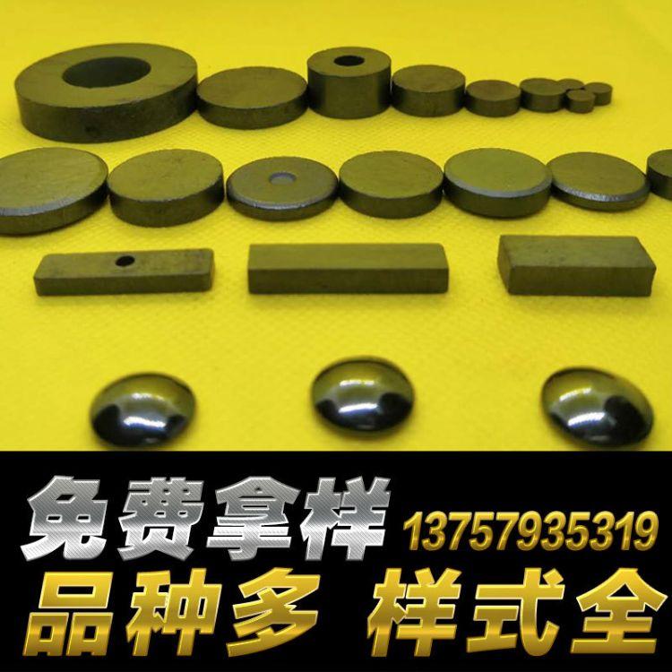 厂家批发 铁氧体圆片 铁氧体磁铁 黑磁铁 圆形磁铁片 方形吸铁石