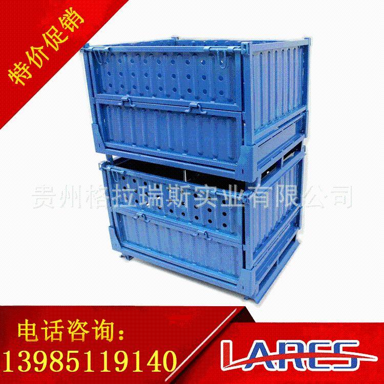 厂家直销广西南宁、桂林、玉林周转箱 金属周转箱 产品专用箱