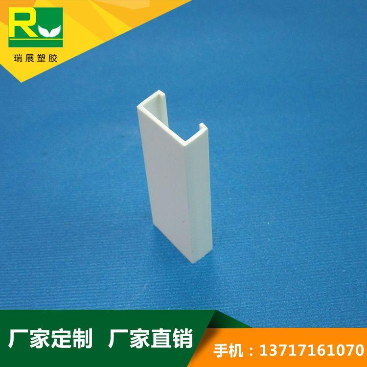 东莞厂家定制白色PVC线槽 LED线槽  U型灯槽线槽PVC塑料