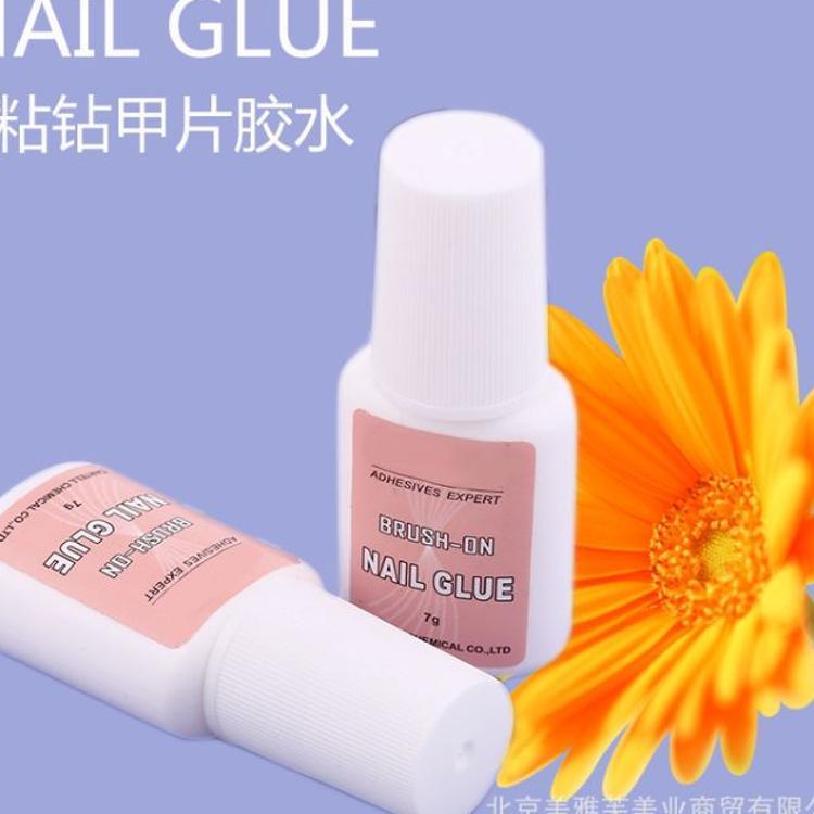 美甲专用胶水 粉色瓶子胶水粘甲片胶水粘钻胶水白色7g