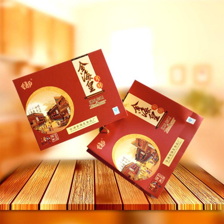 中秋热卖蛋黄莲蓉月饼 4个礼盒装广式蛋黄月饼 传统蛋黄莲蓉月饼