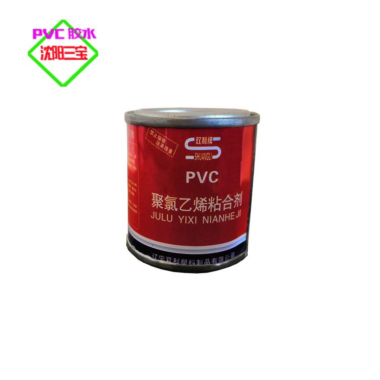 PVC胶水快干透明胶粘剂PVC管材管件厂家生产销售批发直销PVC胶水