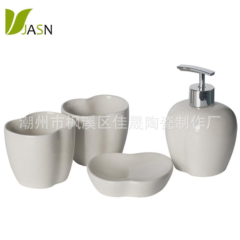2018新品陶瓷卫浴四件套 浴室用品套件洗漱用品套装