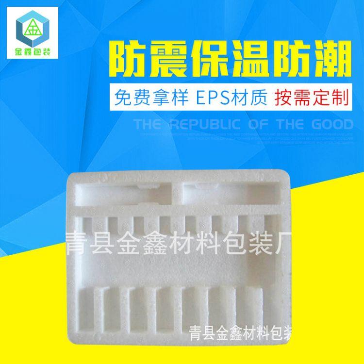 直销定制泡沫包装 高底密度泡沫板 泡沫EPS泡沫片 可定做泡沫包装
