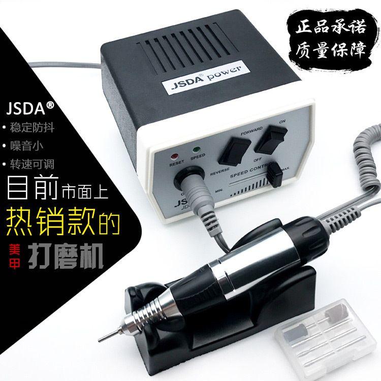 杰事达JD400专用美甲卸甲打磨机电动磨甲工具打磨抛光机打磨工具