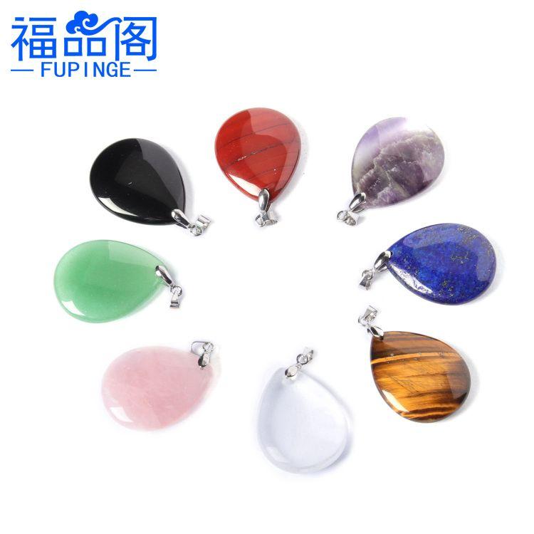 12种水晶宝石材质水滴吊坠 绿东陵 青金石 紫晶 粉晶天使眼泪吊坠