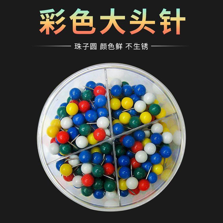 厂家供应 彩色针珠大头针 塑料八角盒球头球钉大头针渔具针批发
