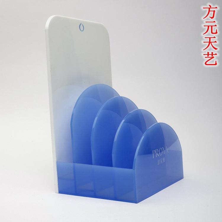 亚克力面膜架 有机玻璃制品  北京有机玻璃厂批发定制