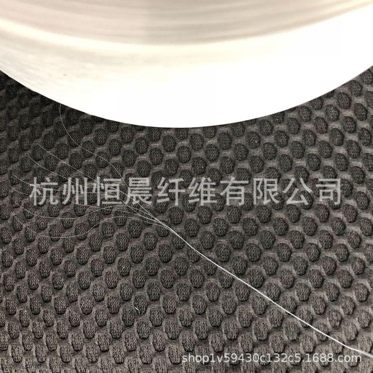 锦纶多孔丝 45D/7F 锦纶FDY 半消光 全消光 现货供应