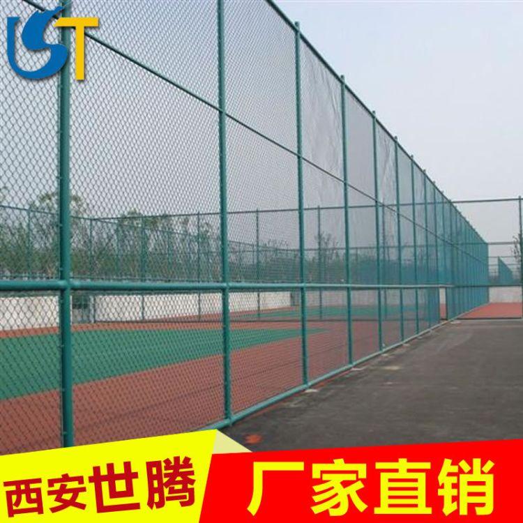 厂家直销体育场围栏 勾花铁丝网 运动场护栏 篮球场围栏 足球场铁丝网