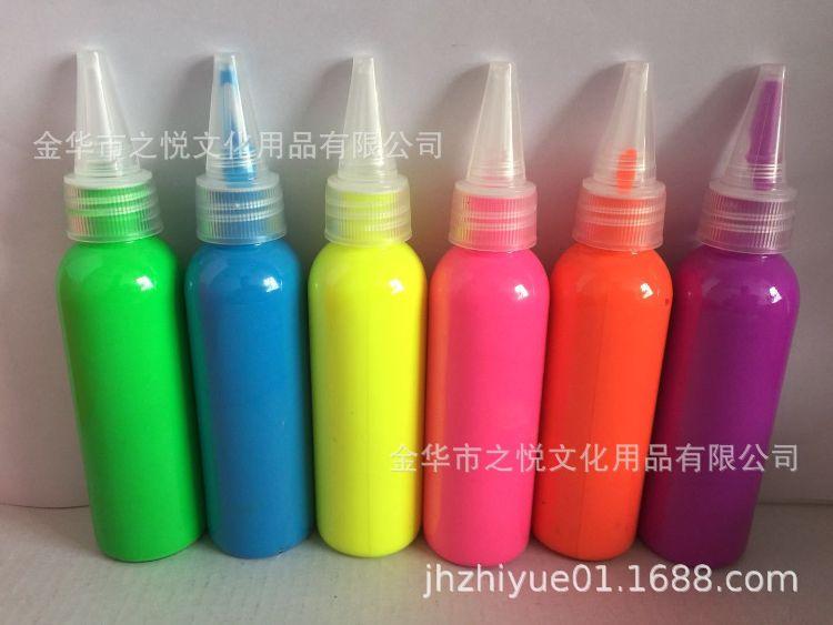 3D颜料 丙烯颜料 水彩颜料 手指画颜料 6色DIY彩绘颜料 厂家批发