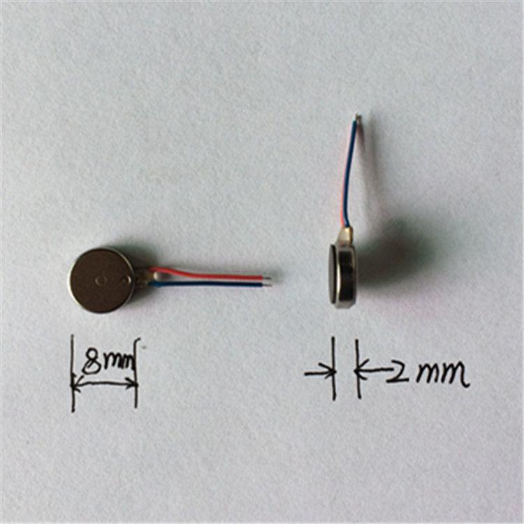0827电机 低功耗马达 低电流电机 扁平马达  震动马达 手机 平板