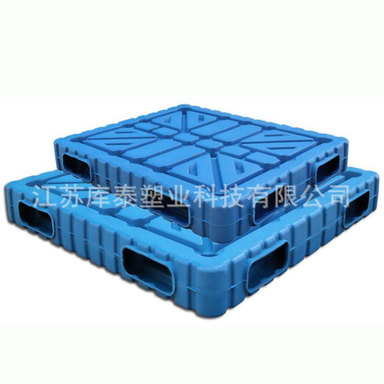 1.3*1.1米大型货运叉车平板塑料托盘双面仓库防潮垫仓板