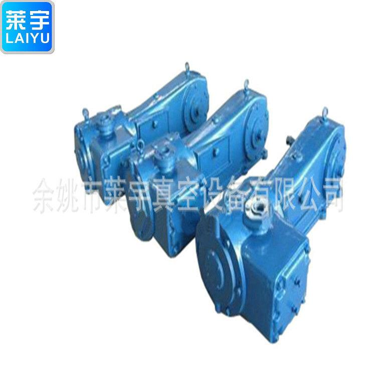 WL-100 系列往复式真空泵宁波莱宇真空130真空泵100真空泵