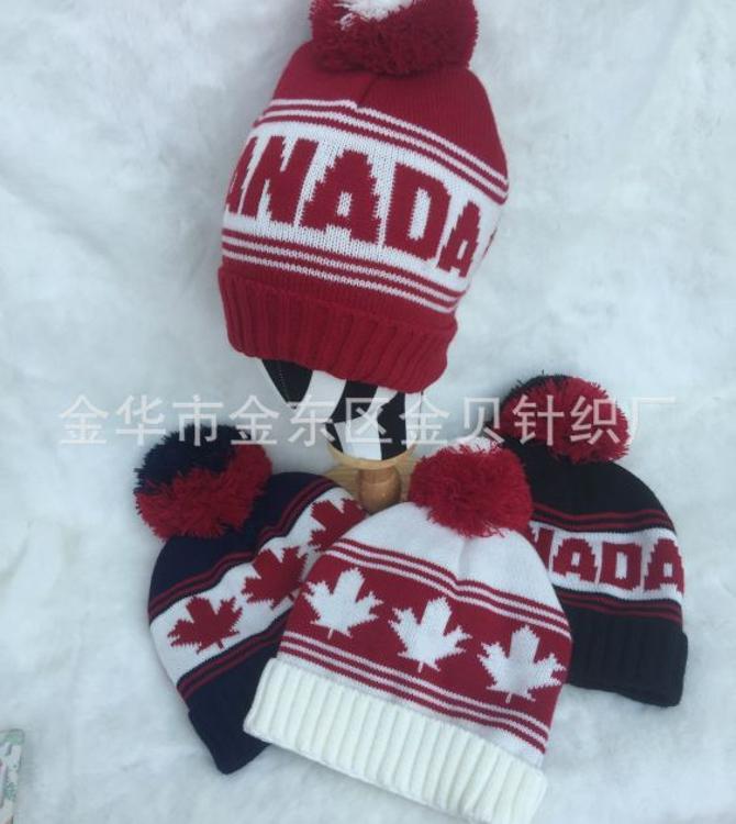 加拿大枫叶提花针织帽 立体提花 2017热销款冬季保暖针织帽字母