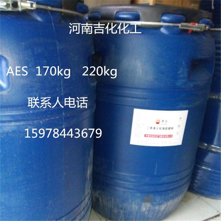 表面活性剂  脂肪醇聚氧乙烯醚硫酸钠  AES 吉化  赞宇  洁浪