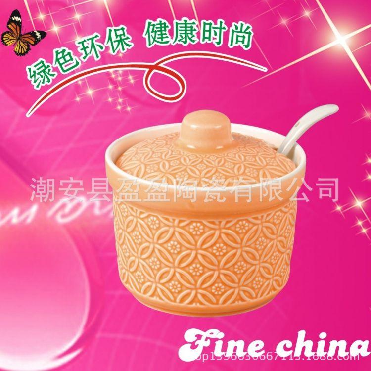 盈盈陶瓷工厂直销浮雕色釉新款糖果色餐具陶瓷调味罐 单个装