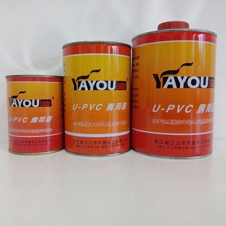 厂家直销 优质胶水 pvc胶水 出口专用胶水 硬质聚氯乙烯胶水