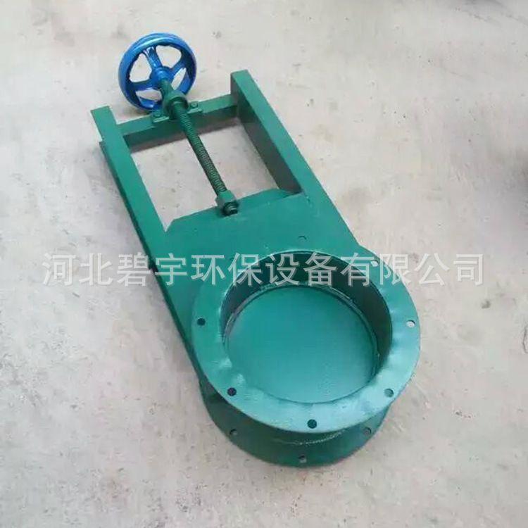 供应手动插板阀 圆形方形手动插板阀 加工定制插板阀闸板阀
