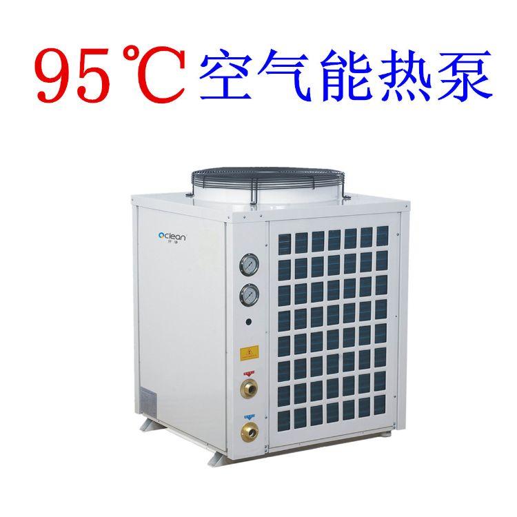 大量供应大型空气源热泵热水器 空气源热泵热水器加工