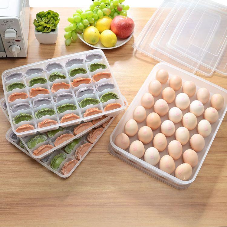 批发 厨房塑料托盘饺子盒冰箱鸡蛋收纳盒 鸡蛋收纳保鲜盒