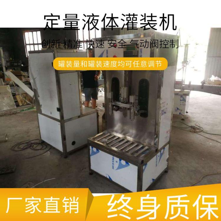 厂家直销小型液体灌装机,食用油润滑油灌装机