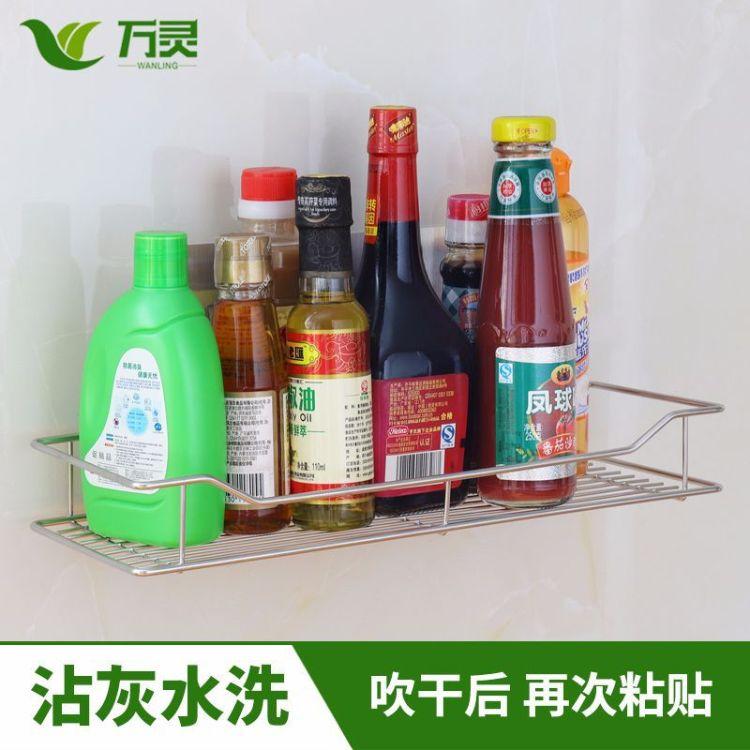万灵不锈钢置物架壁挂强力免打孔浴室卫生间厨房无痕置物架