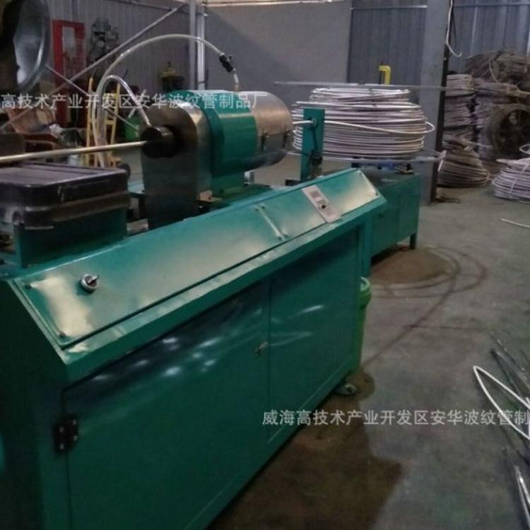 大量供应 不锈钢波纹管焊接设备 不锈钢金属波纹管焊接设备