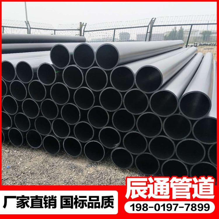 全新料pe给水管hdpe管材价格表400pe水管厂家PE穿线管pe灌溉管