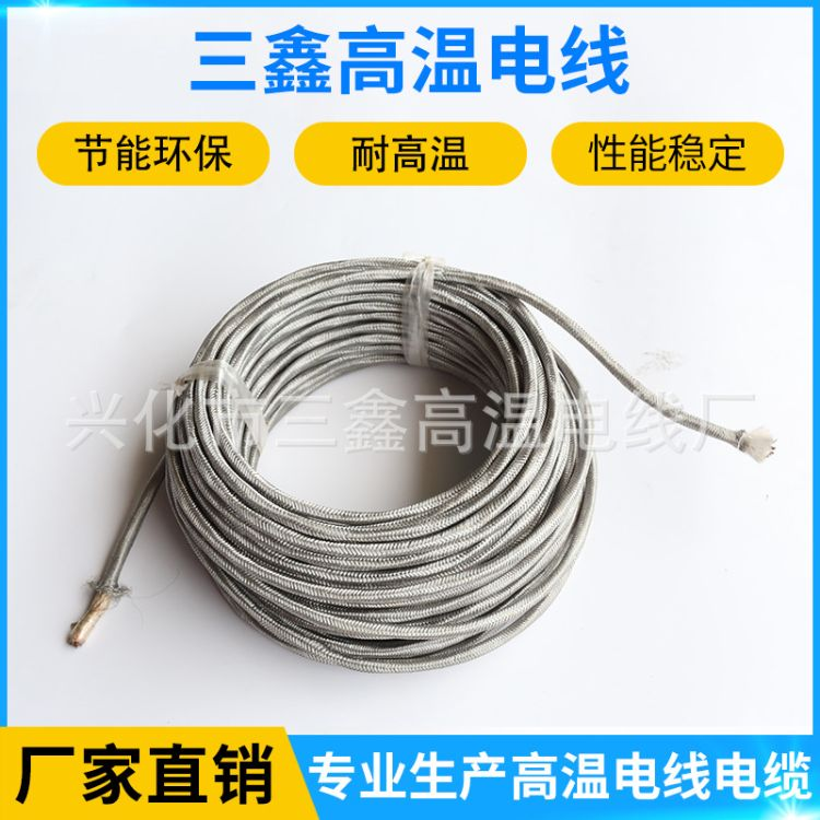 厂家销售高温线热电偶补偿导线高温线补偿导线SC