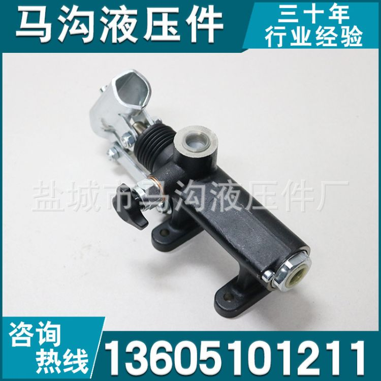马沟液压PM系列手动液压泵高压大排量手动泵泵手摇泵