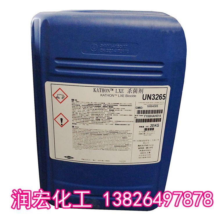 陶氏水性涂料防腐杀菌剂 防腐杀菌剂LXE 专用水性涂料助剂
