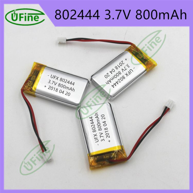 友飞翔聚合物锂电池802444  3.7V 800mAh 美容仪补水仪行车记录仪