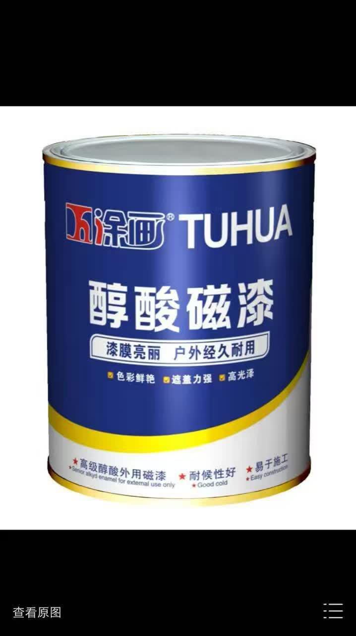 厂家直销 工业防腐漆醇酸磁漆 醇酸调和涂料 油漆