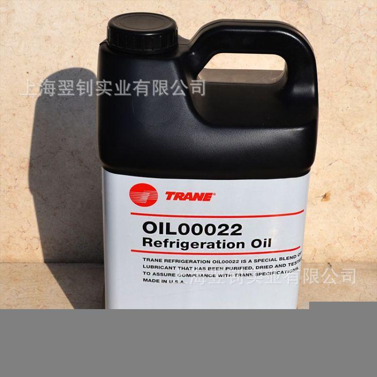特灵trane冷冻机油 特灵22号10L冷冻机油 2.5加仑压缩机油
