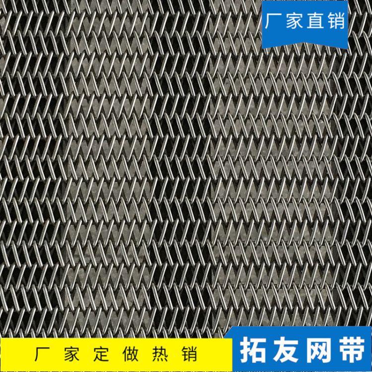 不锈钢输送网带清洗机网链烘干机网带平衡型网链提升机转弯网带