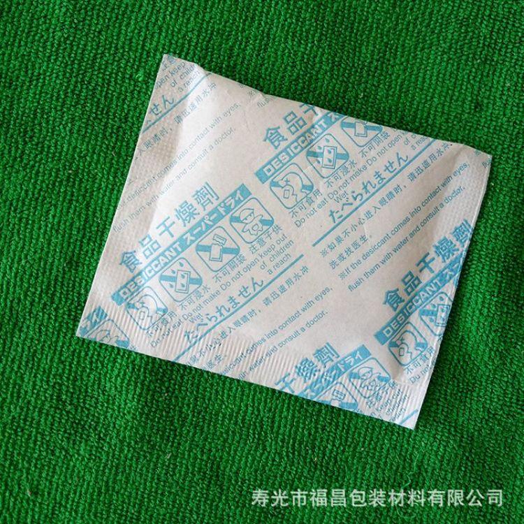 箱包硅胶干燥剂 工艺品干燥剂 精密仪器防潮珠 绿色环保除湿剂
