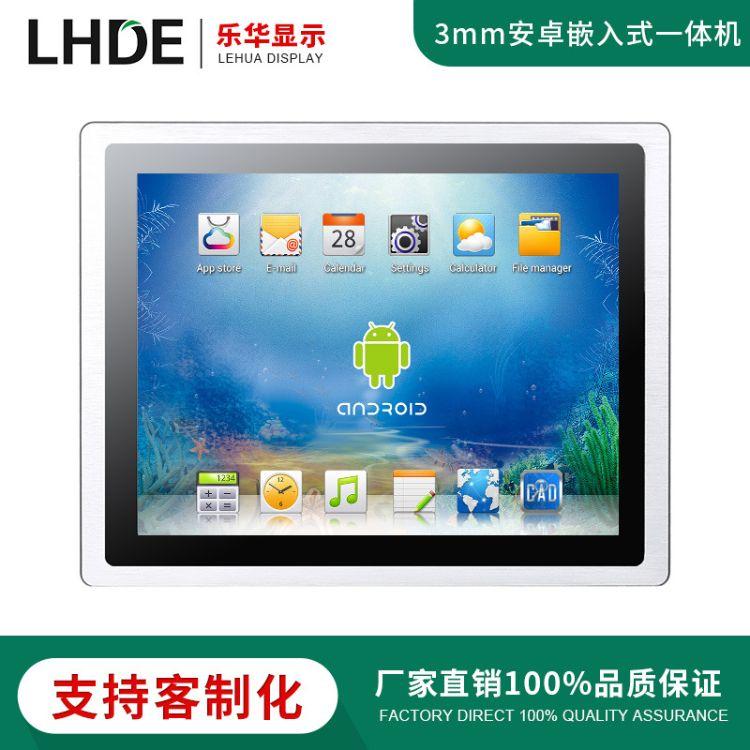 15寸3mm安卓工业平板电脑  电容多点触摸 嵌入安装机柜