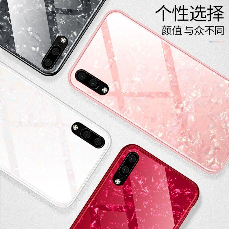 华为玻璃壳P20手机壳 mate10壳 荣耀v10钢化玻璃壳 仙女贝壳 素材